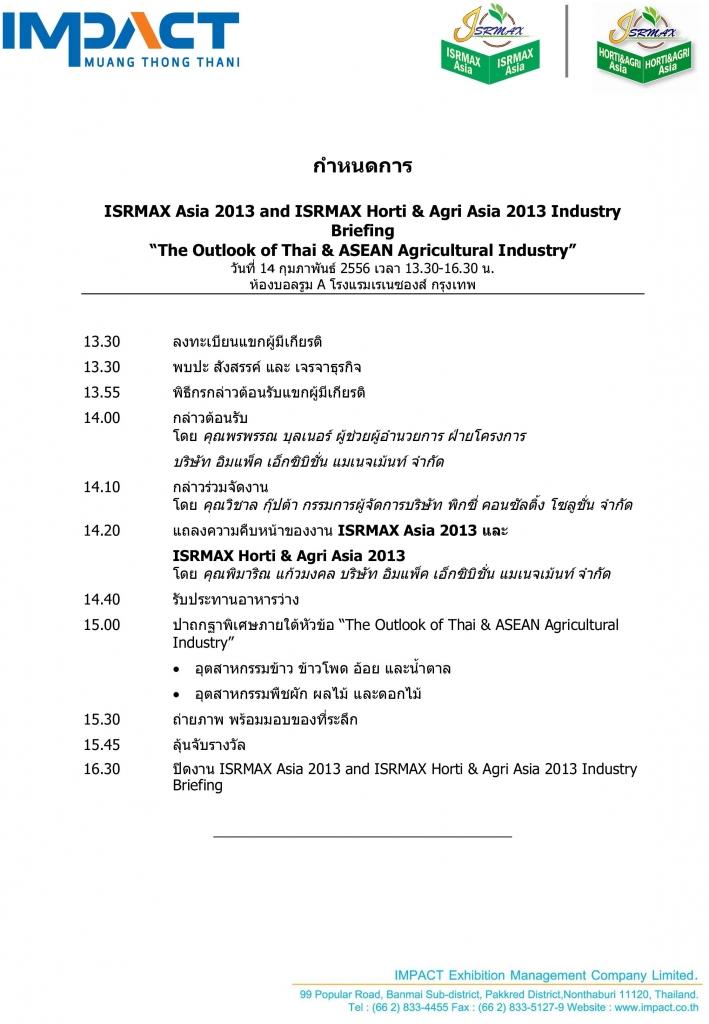 งาน ISRMAX Asia 2013 Industry Briefing_1