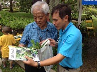 ศ.ดร.ระพี สาคริก บิดาแห่งกล้วยไม้ไทยท่านเป็นกำลังใจภาคส่วนเกษตรไทยตลอด