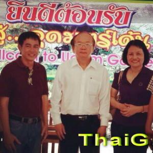อุดมการ์เด้นต้อนรับ รมต.เกษตรเวียดนามและภริยา