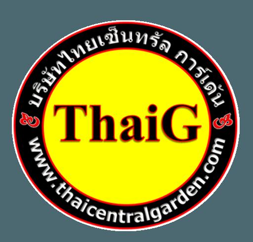 "ThaiG ชื่อนี้คุณมั่นใจได้ เรื่อง""ต้นไม้"""